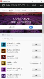 ファイルがインストールパスに存在します-AdobeCCのエラー