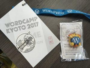 WORDCAMP KYOTO 2017 に行ってきました。