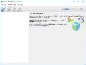 virtualbox-dashboard