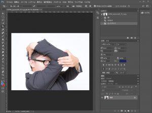 Photoshopで開く